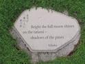 Haiku by Kikaku