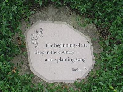 Haiku by Basho