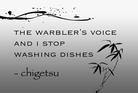 Haiku by Chigetsu